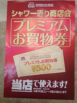 iphone/image-20120411135428.png